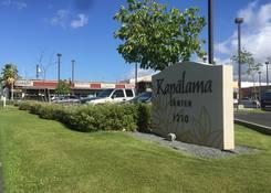 Kapalama Center: