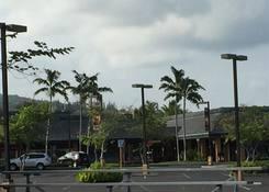 Keauhou Shopping Center: Main Photo